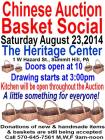8-23-2014, Chinese Auction and Basket Social, Heritage Center, Summit Hill (3)