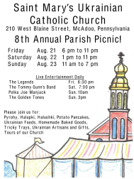 8-21-23-23-2015, Homecoming Picnic, St. Mary's Ukrainian Catholic Church, Mcadoo (2)