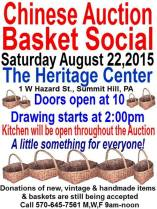 8-22-2015, Chinese Auction Basket Social, Summit Hill Heritage Center, Summit Hill