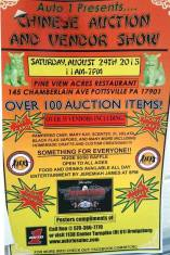 8-29-2015, Chinese Auction, Vendor Show, Pine View Acres Restaurant, Pottsville