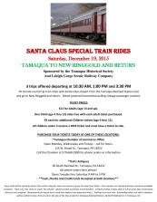 12-19-2015, Santa Claus Special Train Rides, 1030 AM, 1 PM, 330 PM, Train Station, Tamaqua