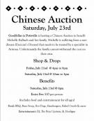 7-23-2016, Chinese Auction to benefit Michelle Kalbach and family, Goodfellas Entertainment Complex, Pottsville