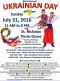 7-31-2016, Ukrainian Day, St. Nicholas Picnic Grove, Primrose