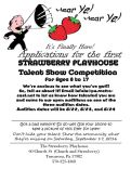 8-22, 23, 24-2016, Auditions for Talent Show Competition, Ages 8 to 17, Strawberry Playhouse, Tuscarora